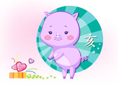 生肖属猪人的性格特点